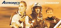 Присоединяйтесь к нам - это первая серия из нескольких частей, посвященных тестированию APCO P25.